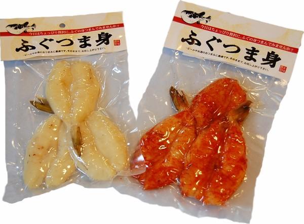 kcta-fugu01