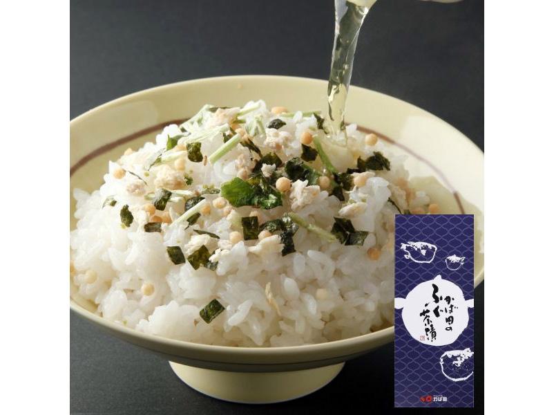 kcta-fugu06