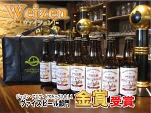 kcta-liquor19