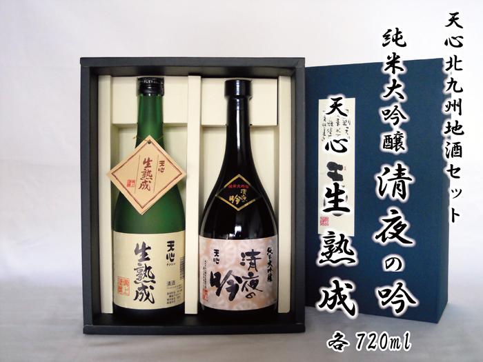 kcta-liquor05-2