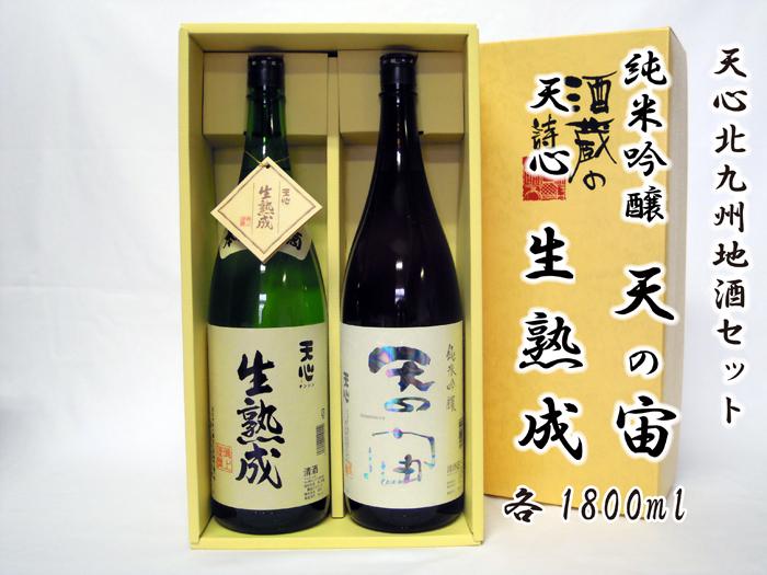 kcta-liquor05-3