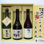 kcta-liquor05-4