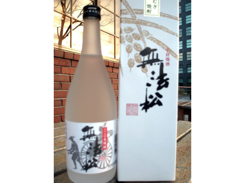 kcta-liquor16