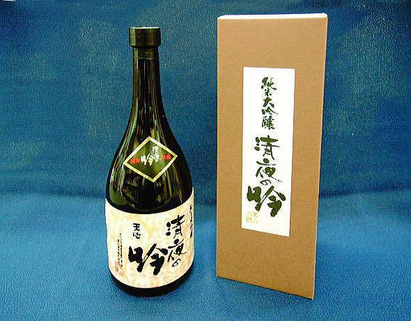 kcta-liquor09