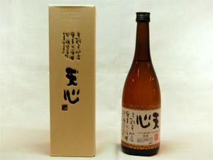 kcta-liquor07