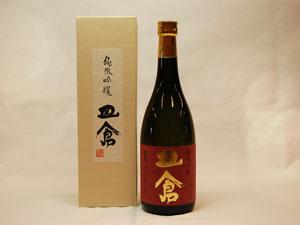 kcta-liquor11