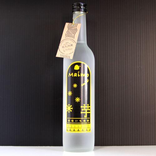 kcta-liquor-mitubaya-maimo