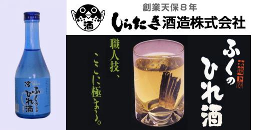 kcta-liquor-hire300