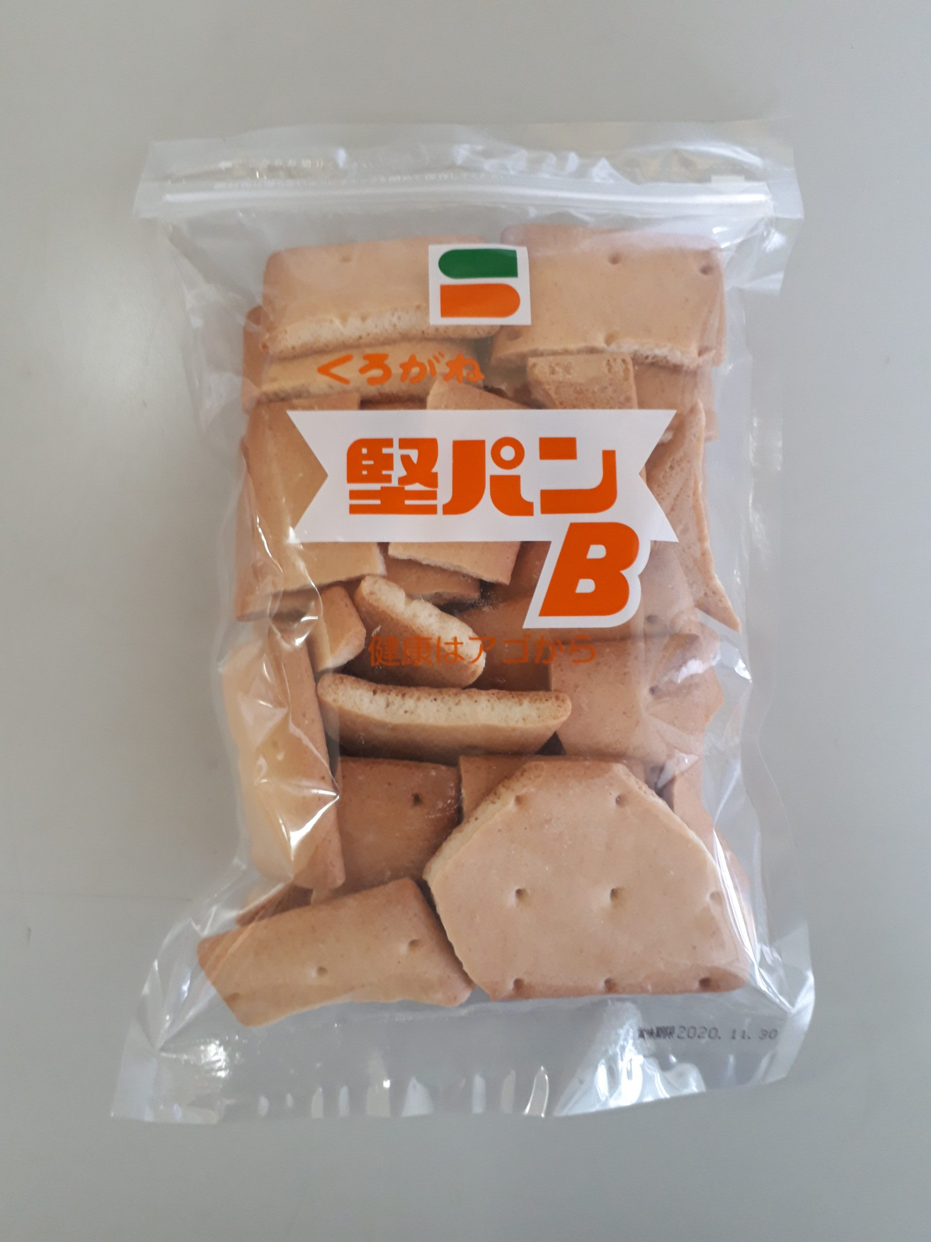 kcta-candy-wareB-plain