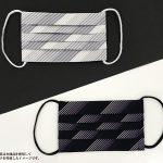 kcta-art-shimashima-mask
