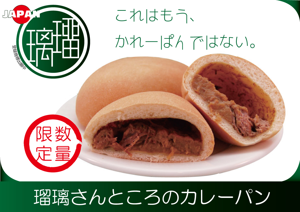 kcta-curry1