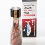 kcta-seasoning05