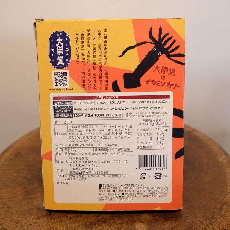 kcta-daigakudo