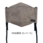 kcta-art-shimashima-hakomask